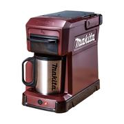 Special Edition Coffee Maker in Red