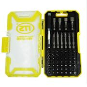 ITS PROSBITSET61 ITS 61 Piece Screwdriver Bit and Nut Driver Set
