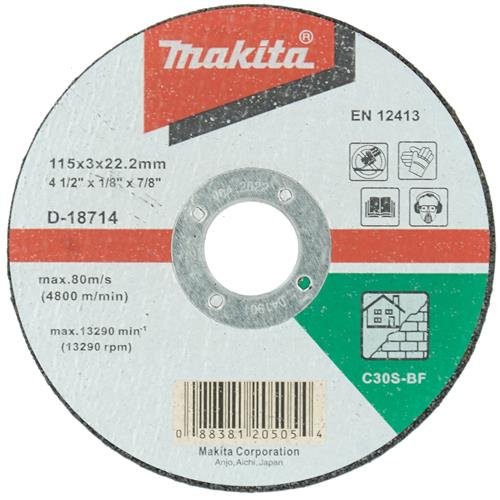 "Makita D-18714 Makita 115mm (4.5"") Masonry Cutting Disc"